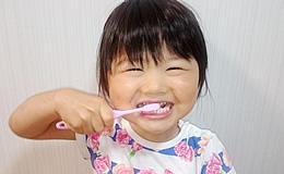 歯磨きをする習慣をつける